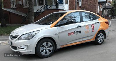 Каршеринг Anytime, Hyundai Solaris