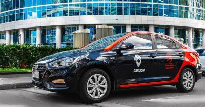 Каршеринг Carlion, Hyundai Solaris