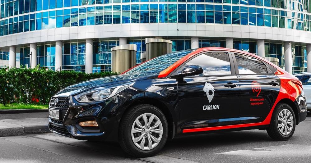 Каршеринг Carlion, Hyundai, Hyundai Solaris