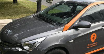 Каршеринг Делимобиль, Hyundai Solaris