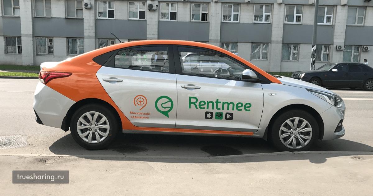Каршеринг RentMee, Hyundai, Hyundai Solaris