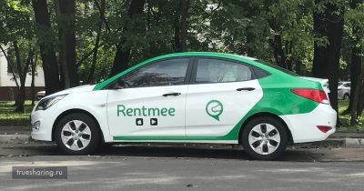 Каршеринг Rentmee, Hyundai Solaris