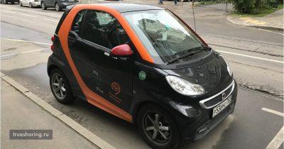 Каршеринг YouDrive, Smart ForTwo