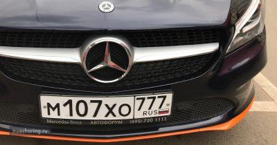 Каршеринг BelkaCar, Mercedes CLA200