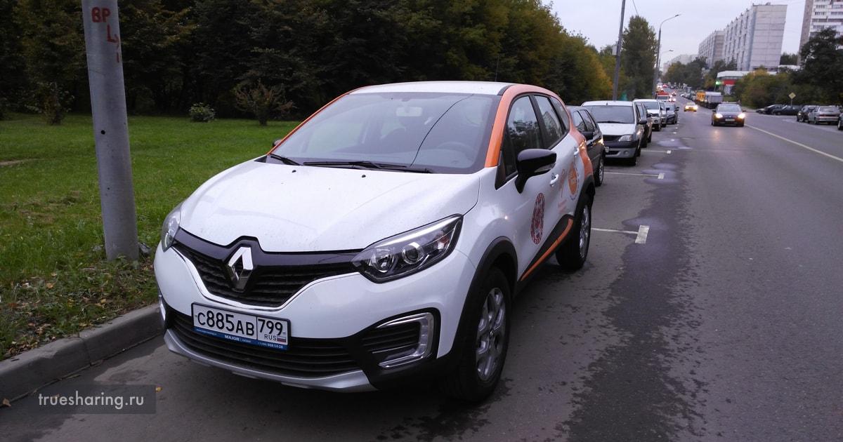 Renault, Каршеринг EasyRide
