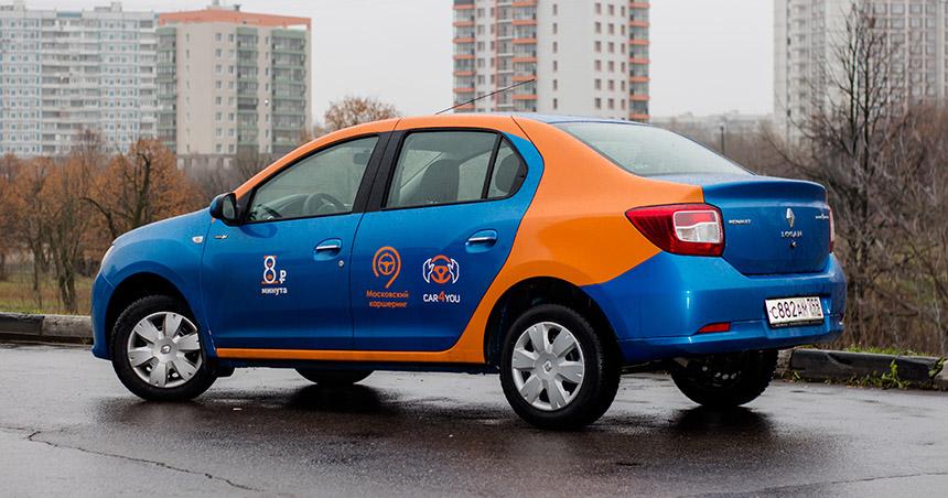 Каршеринг CAR4YOU, Renault
