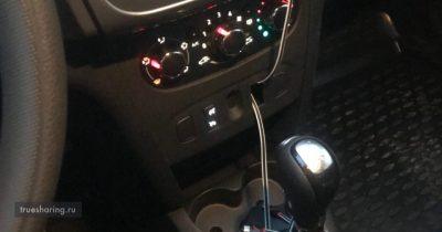 Каршеринг CAR4YOU