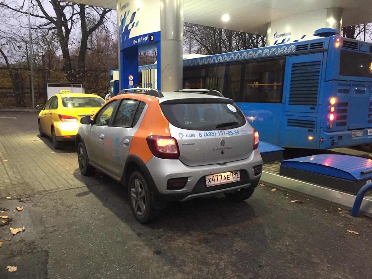 Каршеринг Car5, Renault