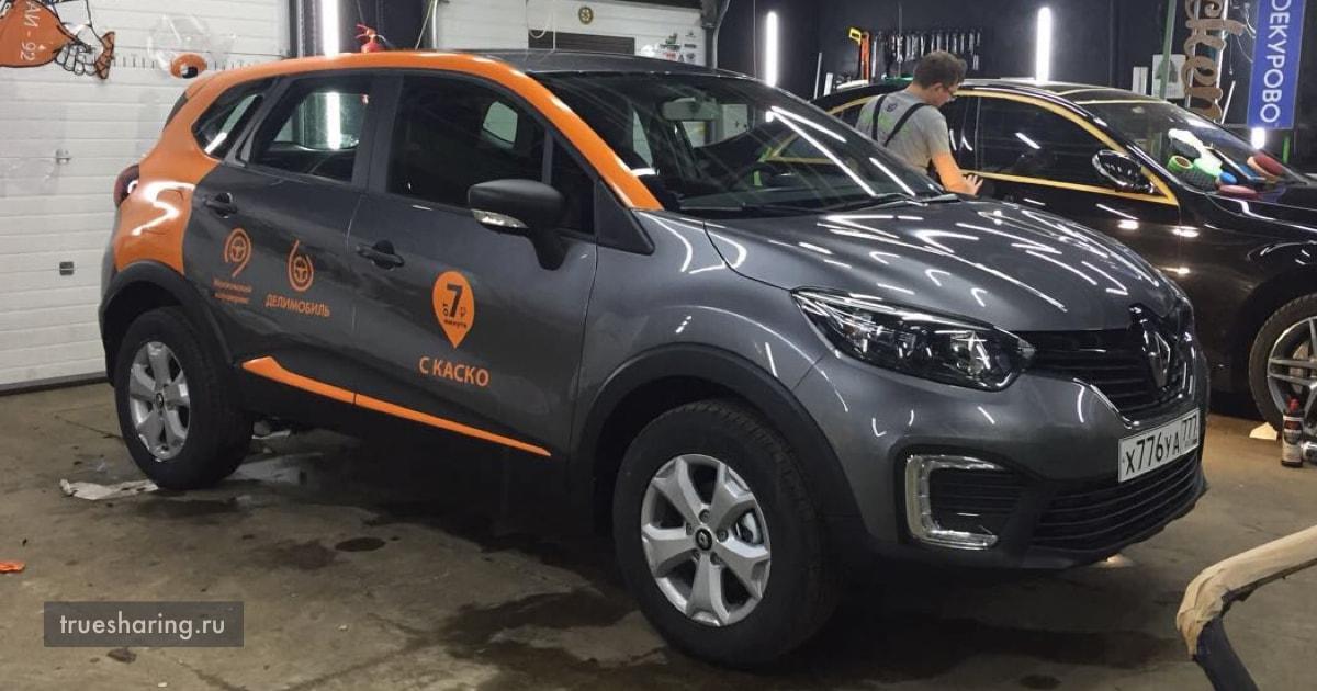 Делимобиль добавил Renault Kaptur в автопарк в Санкт-Петербурге