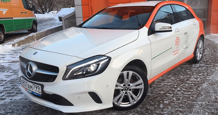 Mercedes-Benz A180 от YouDrive