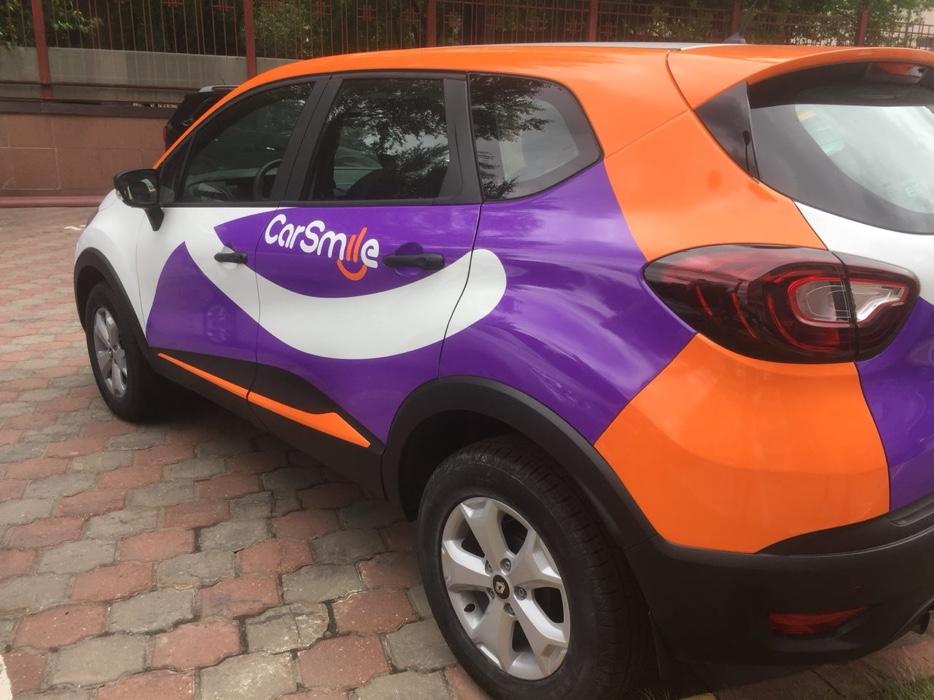Каршеринг CarSmile добавил новые зоны в Туле