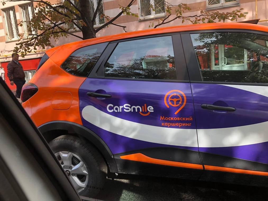 CarSmile добавил новую зону завершения аренды в Петербурге