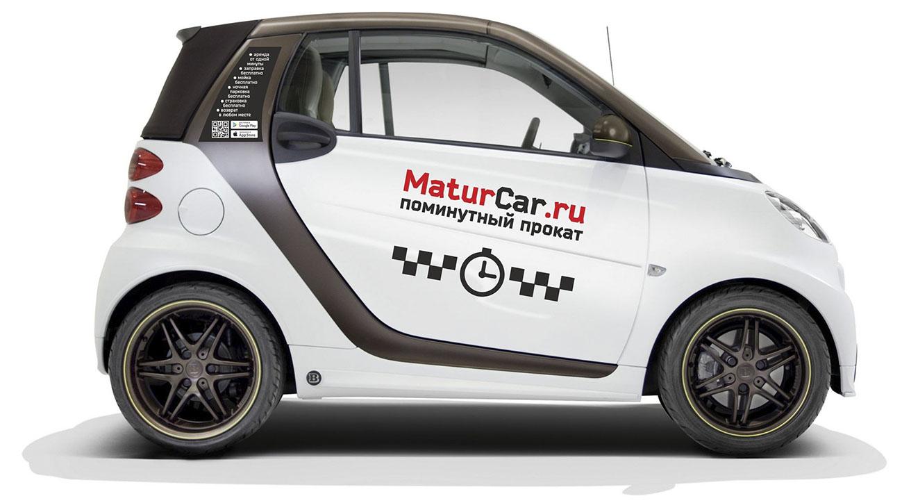 Уфимский каршеринг MaturCAR добавил новые тарифы