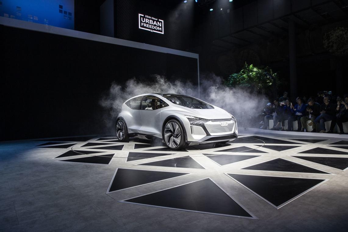 Audi представила электромобиль для мегаполисов