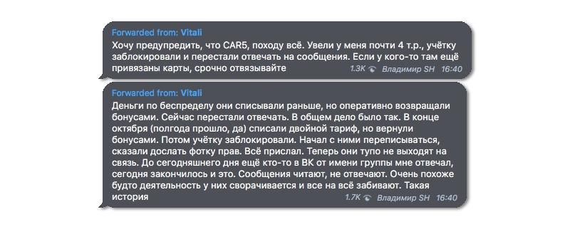 Самокаты от Яндекса и каршеринг на юге России. О чем говорили каршероводы на прошлой неделе