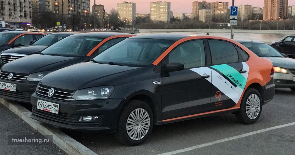 Черная пятница» от Делимобиля в Екатеринбурге и Краснодаре