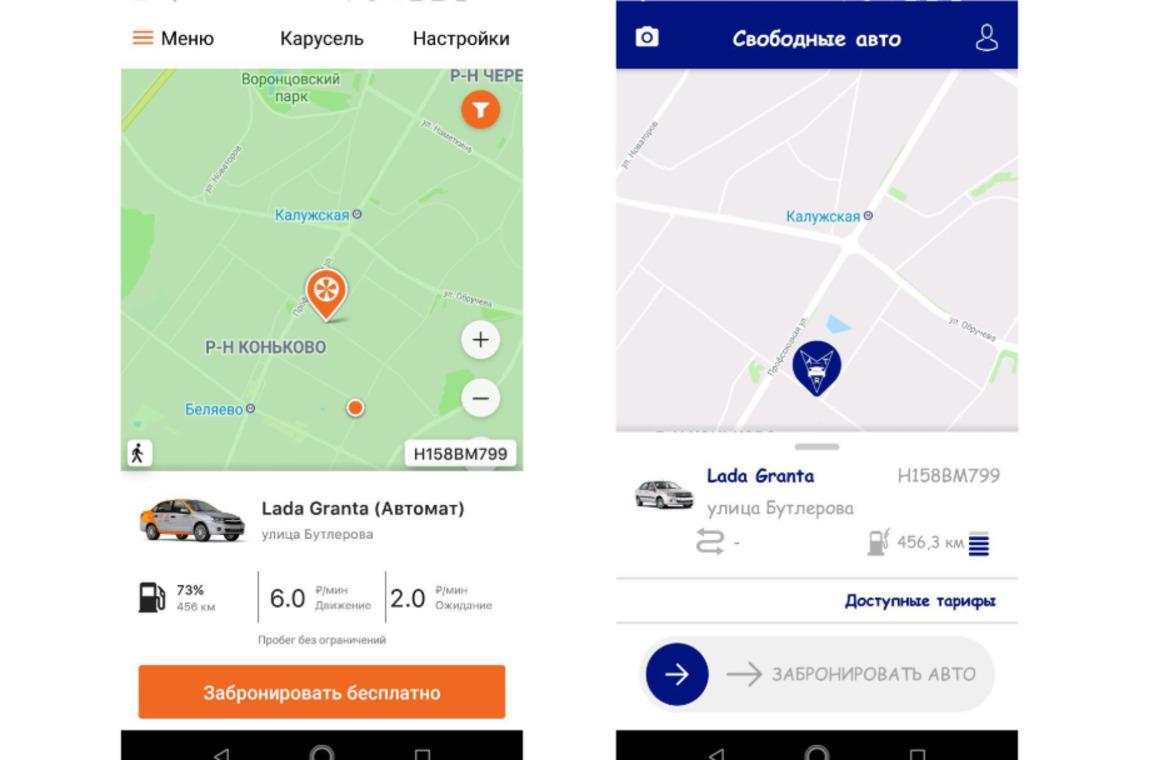 В приложении каршеринга ArtCars стали отображаться машины Карусели