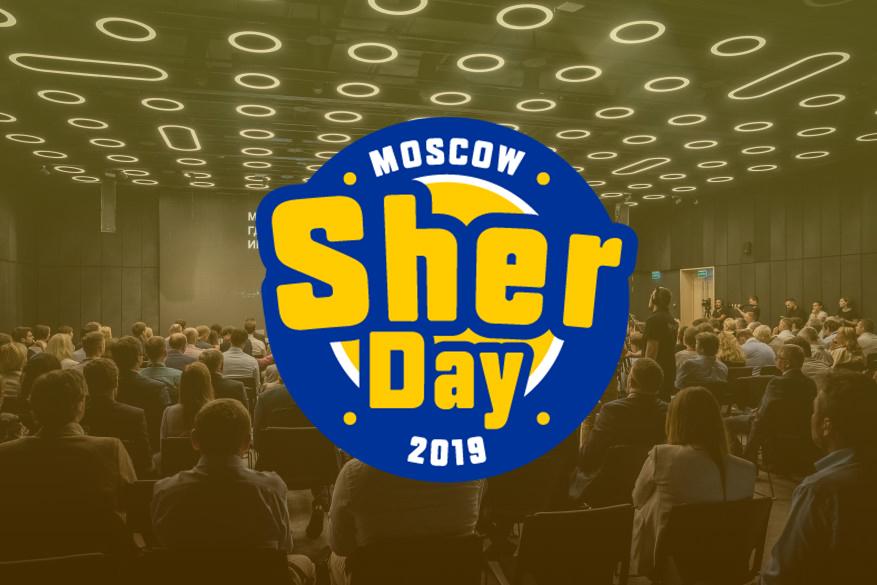 В Москве пройдет Sher Day 2019: первая конференция, посвященная шеринг-экономике