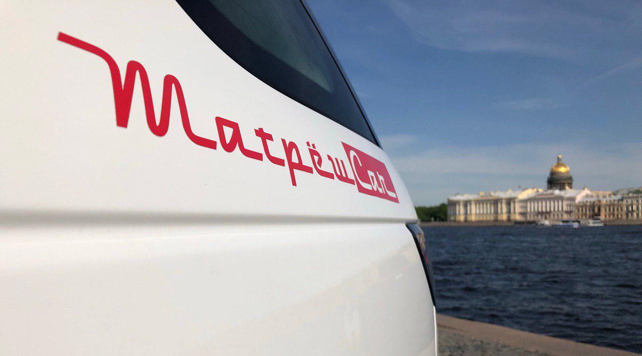 Каршеринг МатрёшCar разрешил завершать аренду за пределами МКАД