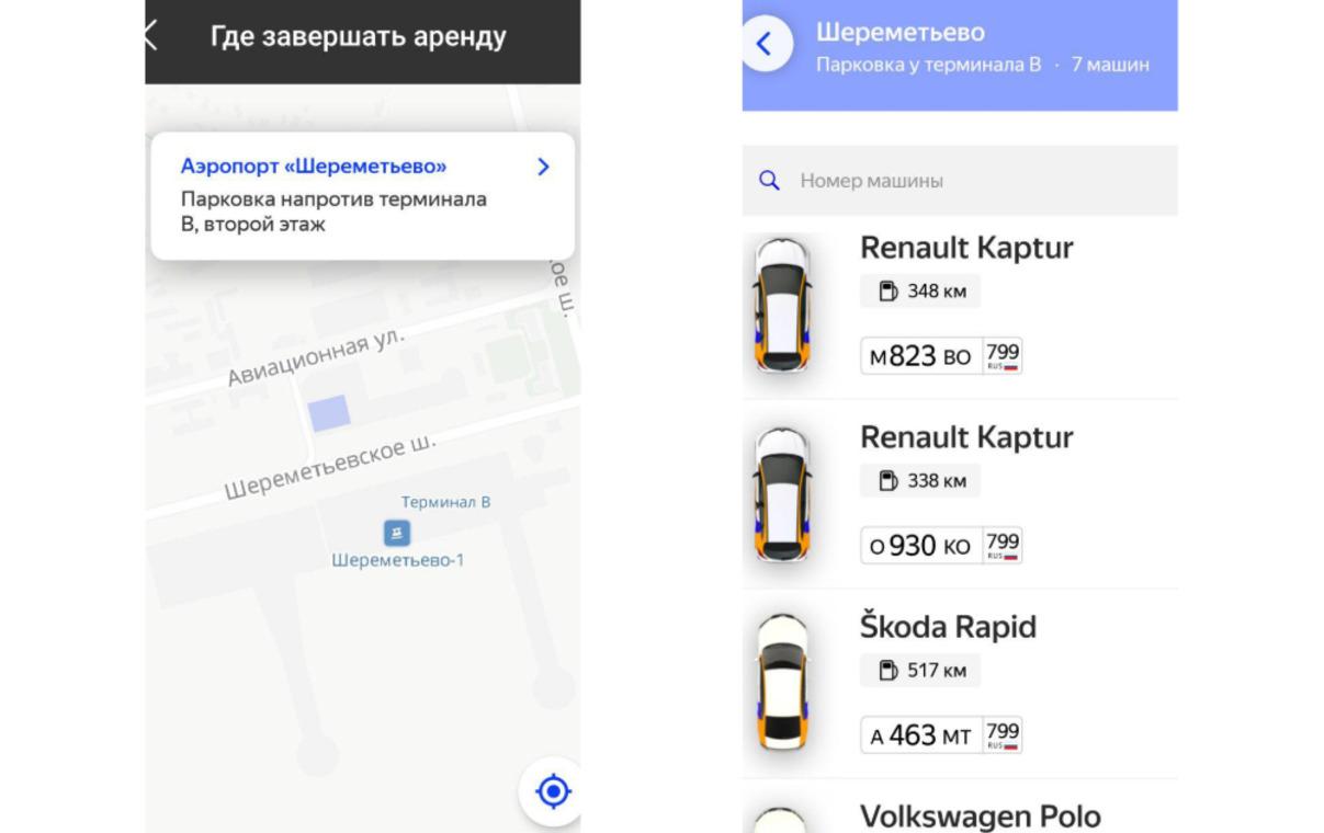 Карта яндекс драйв зона завершения аренды