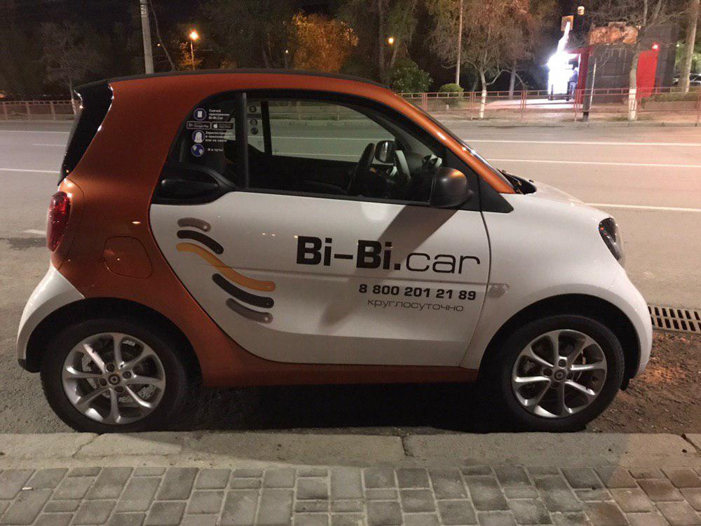 Волгоградский каршеринг Bi-Bi.Car добавил новую зону завершения аренды