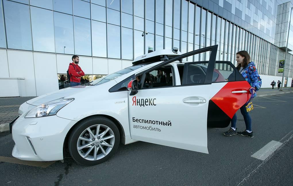 Reuters: Яндекс намерен увечить число беспилотников до 1000 в ближа...