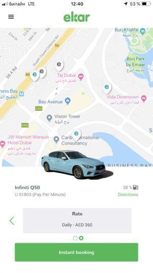Как устроен каршеринг в ОАЭ? Обзор Ekar в Дубае и Абу-Даби ...