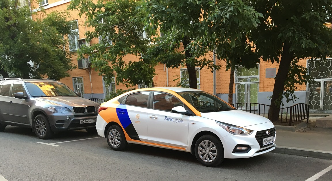 Московский Яндекс.Драйв добавил новую зону завершения аренды