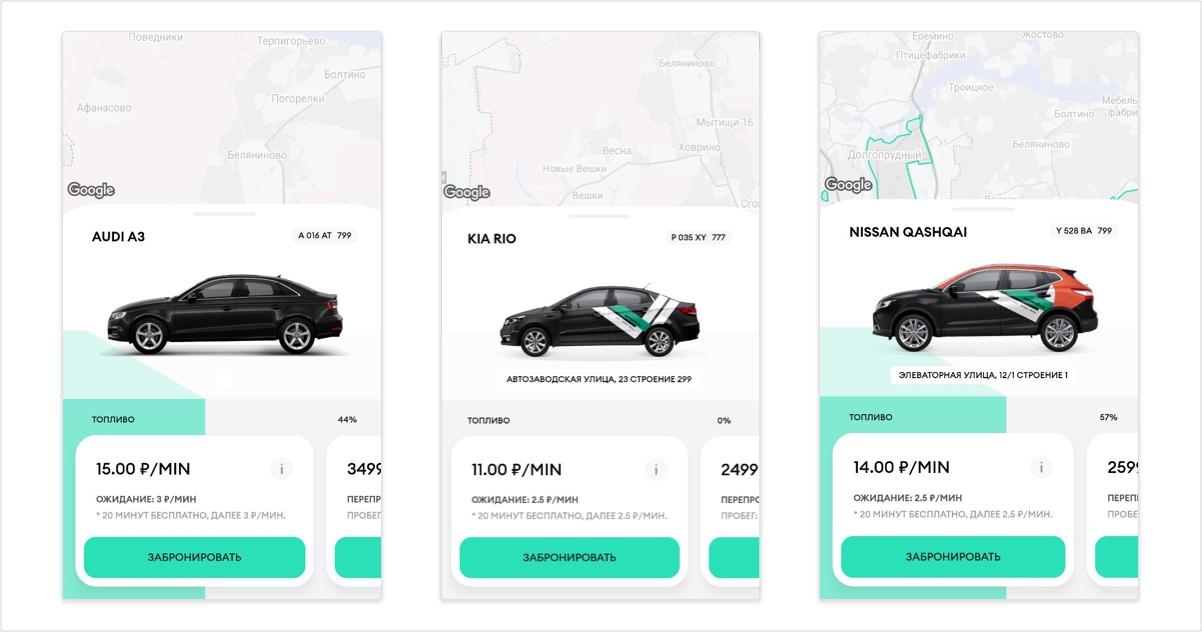 В автопарке Делимобиля в Москве появились Audi, Mini и Nissan