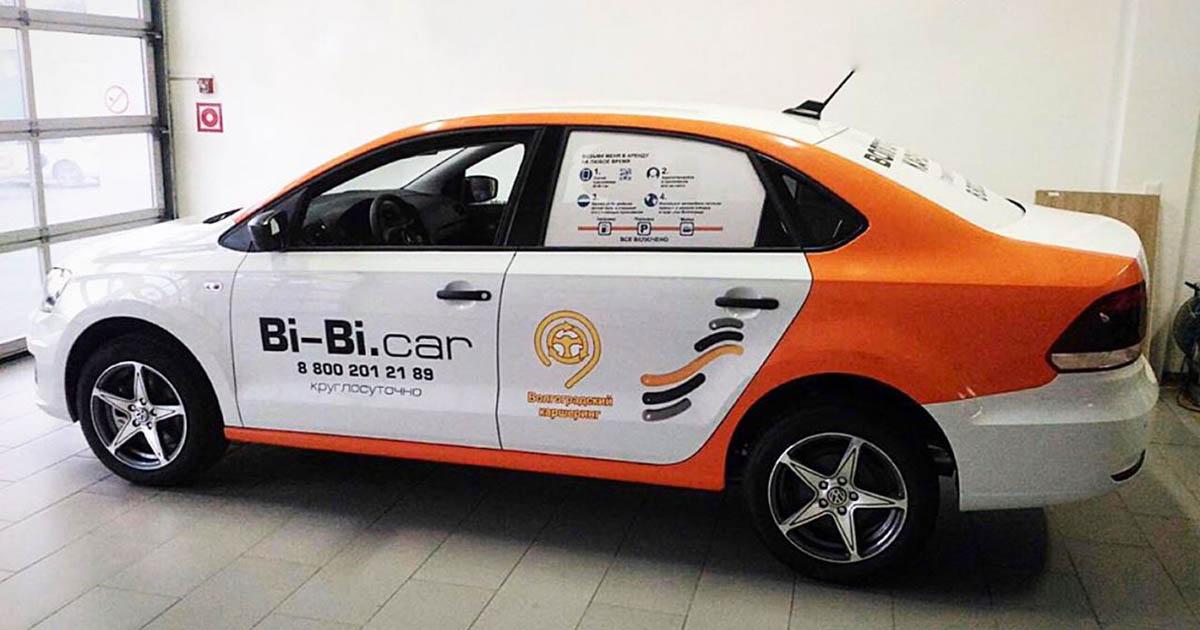 В каршеринге Bi-Bi.car появилась подача автомобиля по звонку