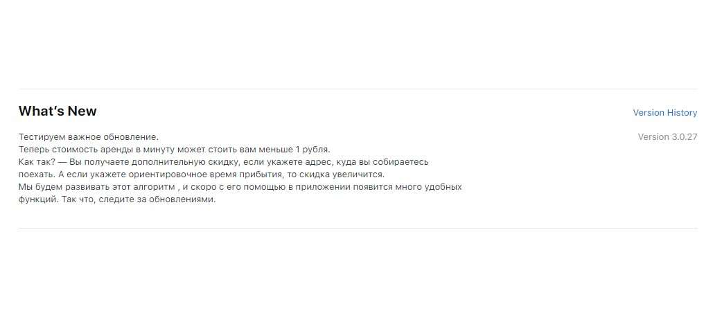 YouDrive рассказал подробности о новой функции в приложении