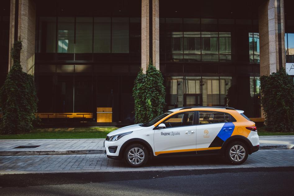 Тариф «Сигнал» от Яндекс.Драйва для фестиваля Signal в Никола-Ленивце