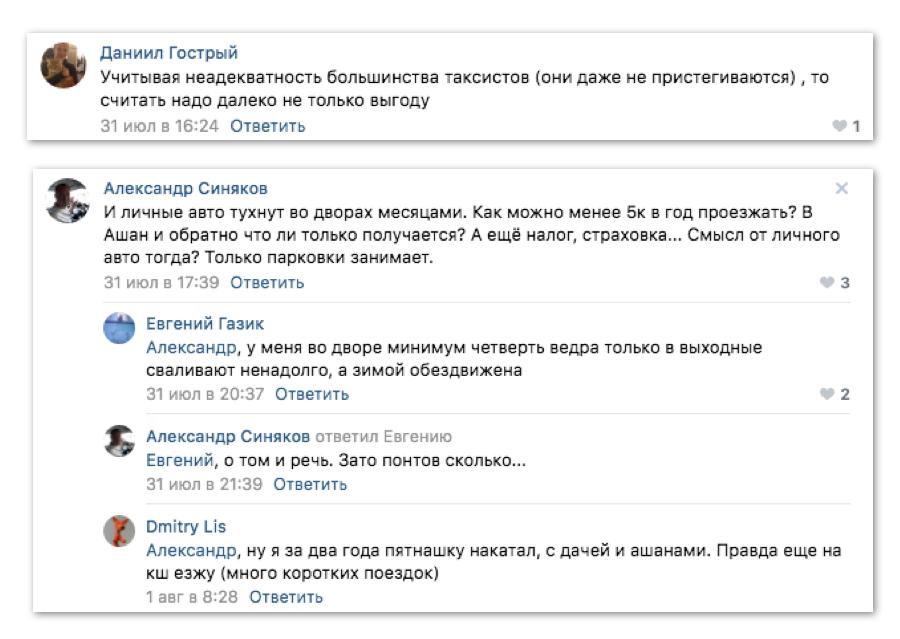 Новый алгоритм Яндекса и запрет на парковку в центре Москвы. О чем ...